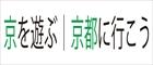 京都市左京区 不動産